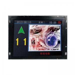 Buy cheap Advertising Digital Elevator Lcd Display 10.4 Inch Durable Metal Housing from wholesalers