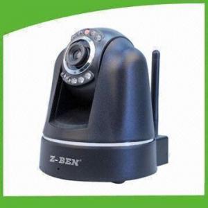 China H.264 IP Pan/Tilt Dome Camera with 420TVL Resolution and Vivid Image on sale