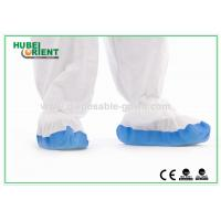 Quality Skid Resistant Blue Disposable Shoe Cover Plastic Shoe Covers wholesale