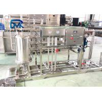 China Professional  Ro Equipment Water Treatment System One Stage Simple To Operate on sale