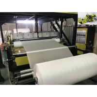 Cheap 1-5 Layers Air Bubble Film Machine For LDPE / LLDPE Material Model DYF-3000 for sale