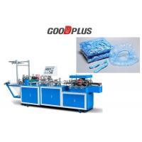 Quality GP-460 New Model High Output CPE Plastic Disposable Cap Iron Shaft Making Machine wholesale