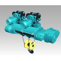 Quality Double speed wire rope motor hoist 20 ton wholesale