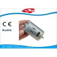 Quality Good Heating Dissipation High Speed Permanent Magnet Motor 12V 555 For Home Appliances Tools wholesale