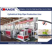 Quality Round Drip Irrigation Pipe Production Line Cylindrical Drip Lateral Pipe Making wholesale