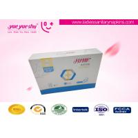 Quality 290mm Night Use High Grade Sanitary Napkins With USA Pure Cotton Surface wholesale