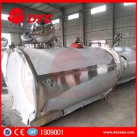 Quality Sanitary Milk Storage Tank Milk Cooling Tank Dairy Processing wholesale