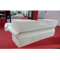 Buy cheap Alumina Hollow Ball Insulating Fire Brick Lining Refractory Blocks , Acid Resistant product