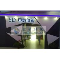Quality 5D Cinema System With High Definition Image, Easy For Installation wholesale
