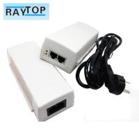Quality 48W Connector POE Power Adapter Power Over Ethernet Adapter Power Supply wholesale
