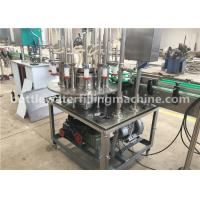 Quality Canned Juice / Vodka / Milk Filling Machine For Small Beverage Canning Line wholesale
