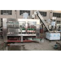Quality Rotary 3 In 1 Herbal Tea Glass Bottle Rinser Filler Capper Machine Full Automatic wholesale