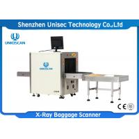 Quality Hotel Luggage Security Baggage Scanner Parcel Inspection Machine With LCD Display wholesale