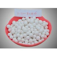 Quality White Industrial Activated Alumina Balls for Desiccant / H2O2 Hydrogen Peroxide wholesale