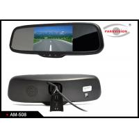 Quality Audio Car Reverse Camera Monitor / Rear View Lcd Monitor Built In Speaker With Microphone wholesale