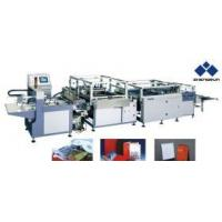Quality Hard Cover Machine wholesale