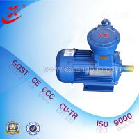 Quality Series YB3 three-phase asynchronous explosion proof motor 4kw ExdII BT4/ExdII CT4 wholesale