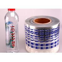 Quality Flexo Printing Personalized Water Bottle Labels With Transparent Coated Paper wholesale