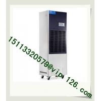 Buy cheap China Air Dehumidifier/ Food Processing Dehumidifier/ Industry Dehumidifier product
