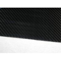 Quality Full Carbon Fiber Sheeting , 340MM × 410MM Thickness 1.5mm Carbon Fiber Sheet wholesale