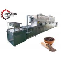 Buy cheap Industrial Microwave Drying And Sterilization Machine For Black Pepper White from wholesalers