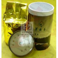 Quality Recycled Paper Tube Containers , Elegant Decorative Chinese Tea Packing Box wholesale