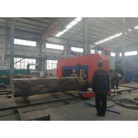 Buy cheap Big Large Diameter Horizontal Wood Band Saw Heavy Duty Bandsaw Mill from wholesalers
