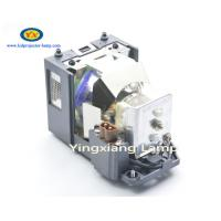 China Sharp XR10LP DLP Projector Lamp Replacement For XG-C58 / C68 / C78 Projector on sale