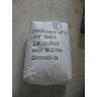 Quality Titanium Dioxide Rutile DS-R258 Special for Powder Coating wholesale