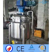 Quality Acidophilus Milk Strains Cultivating Stainless Fermentation Tank Duplex Energy Saving wholesale
