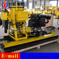 Quality High Quality HZ-200YY Hydraulic Rotary Drilling Rig water well core drilling machine  for sale wholesale