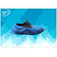 Quality Anti Skid Disposable Shoe Covers Prevent Dust And Static 15x39cm wholesale