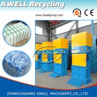 Buy cheap Factory Sale Hydraulic Baling Machine/ Compressor/ Baler for Vessel from wholesalers