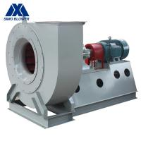 China Coal Fired Boiler Fan Ventilation High Efficient Energy Saving on sale