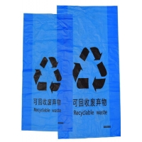 Quality Lab Medical Absorbent Pads Kits For Protection Leakage Transportation Of Samples To Be Tested wholesale