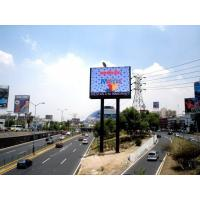 Quality High Density Outdoor Fixed LED Display For Government Public Announcement wholesale