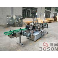 Quality Automatic Bottle Labeler / Sticker Labeling Appicator For Lubricant Oil wholesale