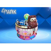 Quality Coin operated indoor kids amusement park rides carousel mini amusement rocking kiddie ride wholesale