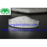 Quality CMC Ceramic Grade Ceramic Paint Additive , Insulating Paint Additive Stabilizer wholesale