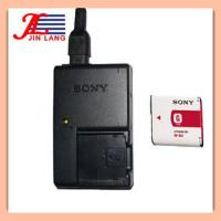 (CSG) Camera Charger for SONY