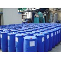 China Factory sale Industry grade 99.5% purity  colorless liquid Butyl Acrylate Monomer ( BA ) on sale