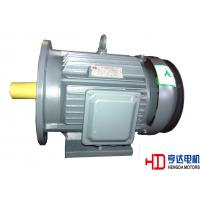 Quality Interior Permanent Magnet Synchronous Motor Three Phase Induction Motor IEC / DIN wholesale