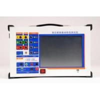 Quality High Pressure Switcher Mechanical Properties Tester wholesale