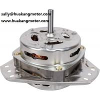Quality Single Phase Series Small Electric Motor Parts for Washing Motor HK-078T wholesale