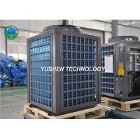 Quality Precise Small Air Source Heat Pump Water Heater 6M3 / Hour Constant Temperature wholesale