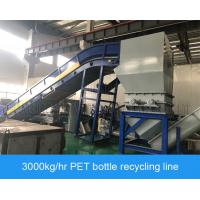 China Durable PET Bottle Recycling Machine 3000kg / Hr Consumer Bottle Washing Machine on sale