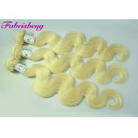 Buy cheap Virgin Body Wave Blonde Hair / Colored Hair Extensions Closure Brazilian Human Hair Weave from wholesalers