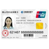 Quality Social ID Contact Smart Card / UnionPay Card with 4 color Printing wholesale