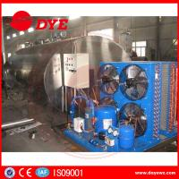 Quality Customized Horizontal Milk Chilly Tank Milk Cooling Tank 5000L Capacity wholesale