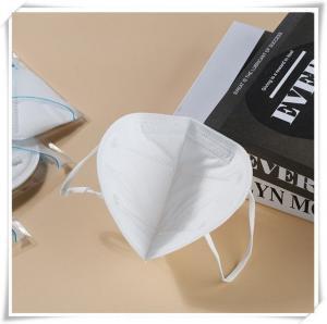 Quality Lightiweht Kn95 Medical Mask , Medical Grade Face Mask Multiple Layer Filter wholesale